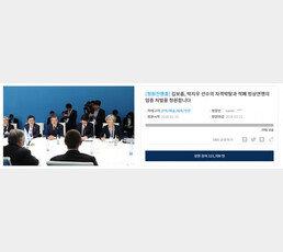 """""""김보름, 박지우 국대 자격 박탈해야"""" 청와대 국민청원, 12만 명 돌파"""