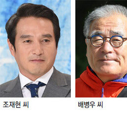 배우 조재현-사진작가 배병우까지… 문화계 성추문 성한 곳 없다