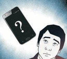[횡설수설/정세진]'스마트폰 매직' 사라지나