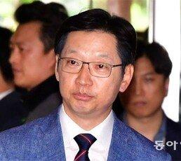 """""""김경수, '킹크랩' 시연 본 뒤 드루킹에 현금 100만 원 건네"""""""