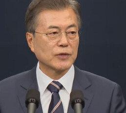 """文대통령 """"김정은, 다시 한번 완전한 비핵화 의지 분명히 밝혀"""""""