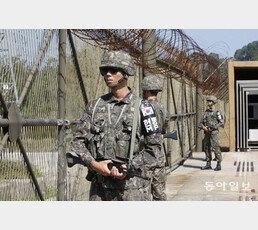 """[단독]北, 한미 감시망 겨냥… """"MDL 정찰 중지하자"""""""