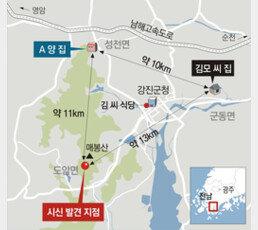 실종 여고생 끝내 주검으로… '아빠친구'가 성폭행후 살해 정황