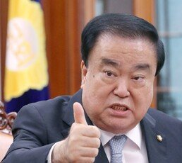 """문희상 """"노무현 前대통령과 '문재인 민정수석' 기용 놓고 설전"""""""