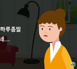 """""""삼식씨 이젠 그만 좀""""…중년 남성 퇴직자, 천덕꾸러기 취급받지 않으려면?"""
