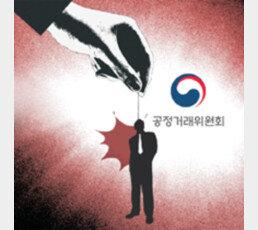 [횡설수설/김광현]공정위의 황당한 재취업