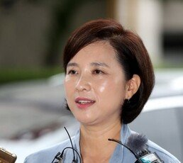 유은혜, '상습 교통법규 위반'에 '고액후원자 공천' 논란까지…