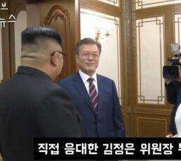 """'백화원 욕설' 논란 확산…靑 """"사실관계 확인 중"""""""