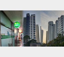 현찰로 집 사는 사람들…고삐 풀린 서울 부동산 어찌하나