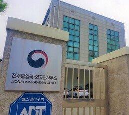 """""""도와주세요"""" 불법체류 여성 손 잡아 준 전주출입국"""