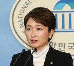 """이언주 """"조선 후기 망국적 상황과 비슷…'반문'으로 가야 나라 구해"""""""