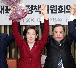 """나경원 """"문재인 정부 발목 절대 잡지 않을 것, 그러나…"""""""