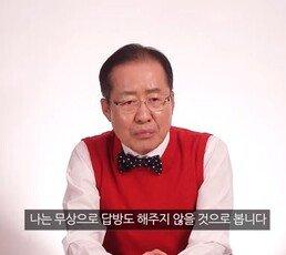 """'홍카콜라' 첫방송 洪 """"김정은 무상으로 답방 안할 것"""" 文대통령 체코 방문에 의문"""