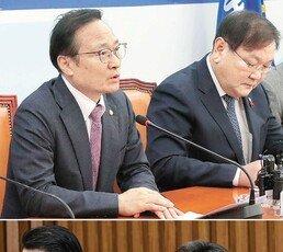"""靑 """"문재인 정부 유전자엔 민간인 사찰 없다""""… 여권서도 """"비논리적"""""""