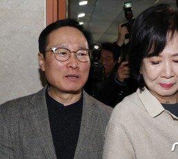 """'부동산 투기의혹' 손혜원 탈당 """"제가 해결…의혹 입증되면 의원직 사퇴"""""""