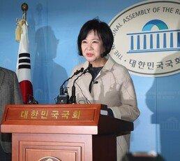 [단독]손혜원 '공직자윤리법 위반' 여부 논란
