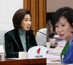 """나경원 """"투기는 투기"""" VS 손혜원 """"羅 조심해…곧 반전의 빅카드 폭로"""""""