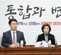 """나경원 """"與, 김태우·신재민·손혜원 등 권력농단 전부 뭉개"""""""