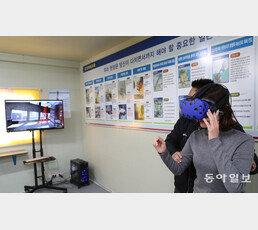 """""""기자는 3번 죽었다, 모두 추락사""""…VR 안전교육 체험해보니"""