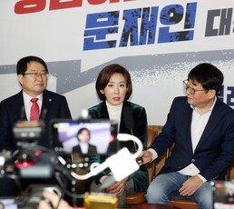 """한국당 """"5·18위원 변경 안 한다""""…여야 4당 """"심각성 모르나"""""""