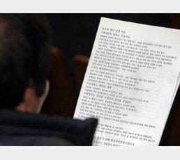 [신동아 단독]보 해체 결론 4대강 조사위원들의 증언
