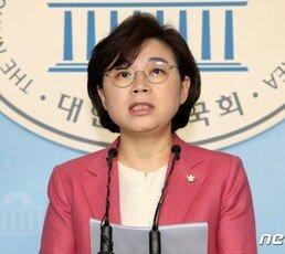 """한국당 """"손혜원 낯 두꺼워…할말은 청문회서 하라"""""""