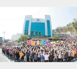 """신천지 창립 35주년… """"시작은 미약하나 끝은 창대하리라"""""""