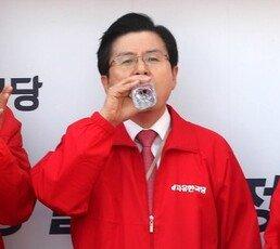 """황교안 """"文 정권에선 잠이 안 와…내로남불 심판해달라"""""""