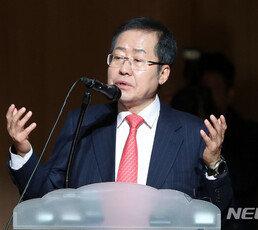 """홍준표 """"文정권, 김정은만 바라보며 4대강 보 파괴에 열중"""""""