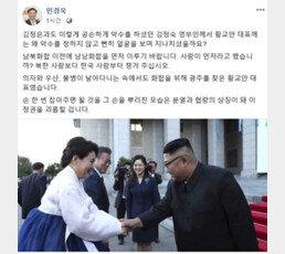 """민경욱 """"김정은과도 악수한 영부인, 황교안 지나쳐…분열·협량 상징"""""""
