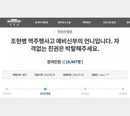 """'조현병 역주행사고' 참변 예비신부 친모 30년 만에 나타나…""""보험금 권리"""""""
