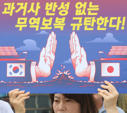 WSJ "마트부터 관광까지…日불매운동 한국 전역 확산"