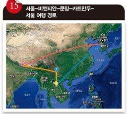 일본 여행 매력 뚝, 중국 스톱오버 티켓에 눈길