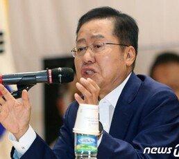 """홍준표 """"군주는 무능하고…구한말 고종 시대 보는 듯"""""""
