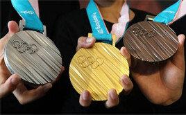 평창 동계올림픽 메달 공개