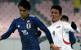 북한, 일본에 1-3 완패