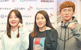 """마라톤 부부 """"동반우승 가자!"""""""