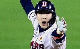 9회말 야구의 神은 또 두산