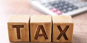 국민연금도 받을 때 세금을 낸다고요?