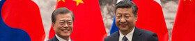 """사드 또 꺼낸 시진핑 """"중한 관계 풍파 겪었다"""" 압박"""