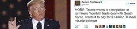 韓美 체결 약정서에 따르면, 사드 비용 부담은…