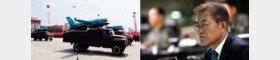 북한의 풍선 띄우기는 문재인 정부 간보기?