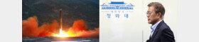北, 탄도미사일 발사…文정부 출범 후 세번째 도발
