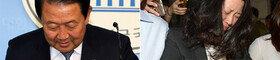 조작 밝혀진 문준용 의혹 녹음, 국민의당 당원 체포