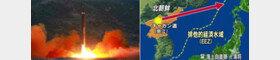 北, 한밤중 미사일 도발…진전된 ICBM급 추정