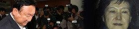 한국당 윤리위, '朴 전대통령' 탈당 권유 의결