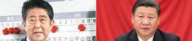 더 강해진 아베-시진핑 권력기반…중간에 낀 韓은?