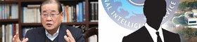 """""""국정원 일탈 대통령 잘못, 정권 노예 되지 말아야"""""""