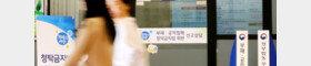 농축수산 선물 5→10만원·경조사비 5만원으로