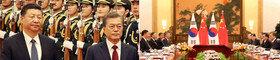 G2답지 못한 中외교…잇단 결례 후 마지못한 대응